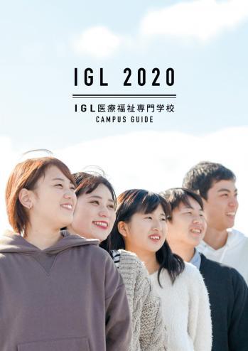 IGL医療福祉専門学校.jpg