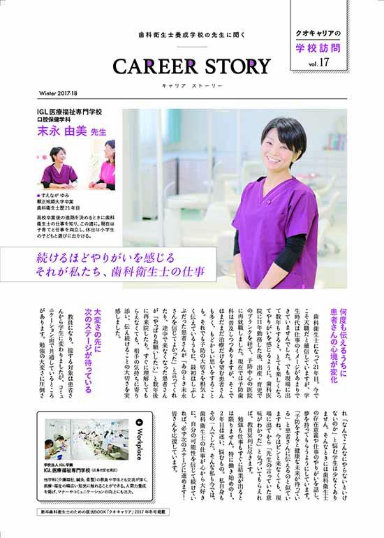 suenaga_s.jpg
