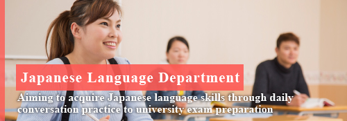 Japanese Language Department