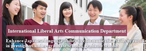 International Liberal Arts Communication Department